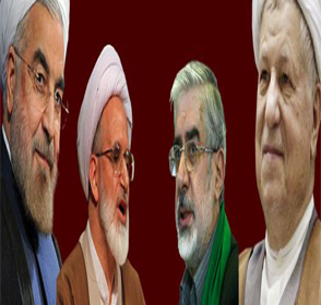 The Power Struggle In Iran – Part XV: Clash Over Demand To Release Green Movement Leaders