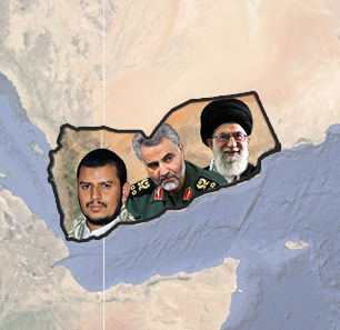 Immediate Iranian Reaction To Sunni Arab Military Campaign To Push Back Shi'ite Expansion: Calls For Houthis To Attack Saudi Oil Wells And Tankers, Operate In Saudi Territory And Straits Of Bab Al-Mandeb And Hormuz