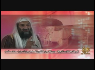 Bin Laden Calls on Muslims to Confront Arab Regimes, Wage Jihad to Liberate Palestine
