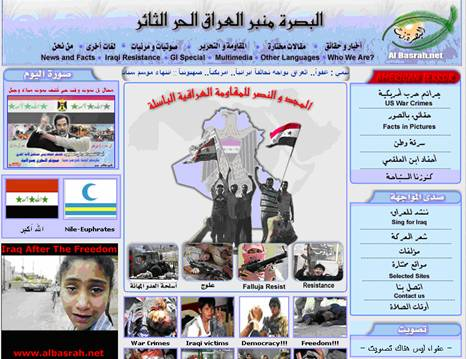 Jihadist/Islamist Websites and Their Hosts (List II): Websites Supporting the Jihad in Iraq – Hosted in the U.S.