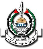 Hamas: Between Liberating Palestine and Restoring the Global Islamic Caliphate