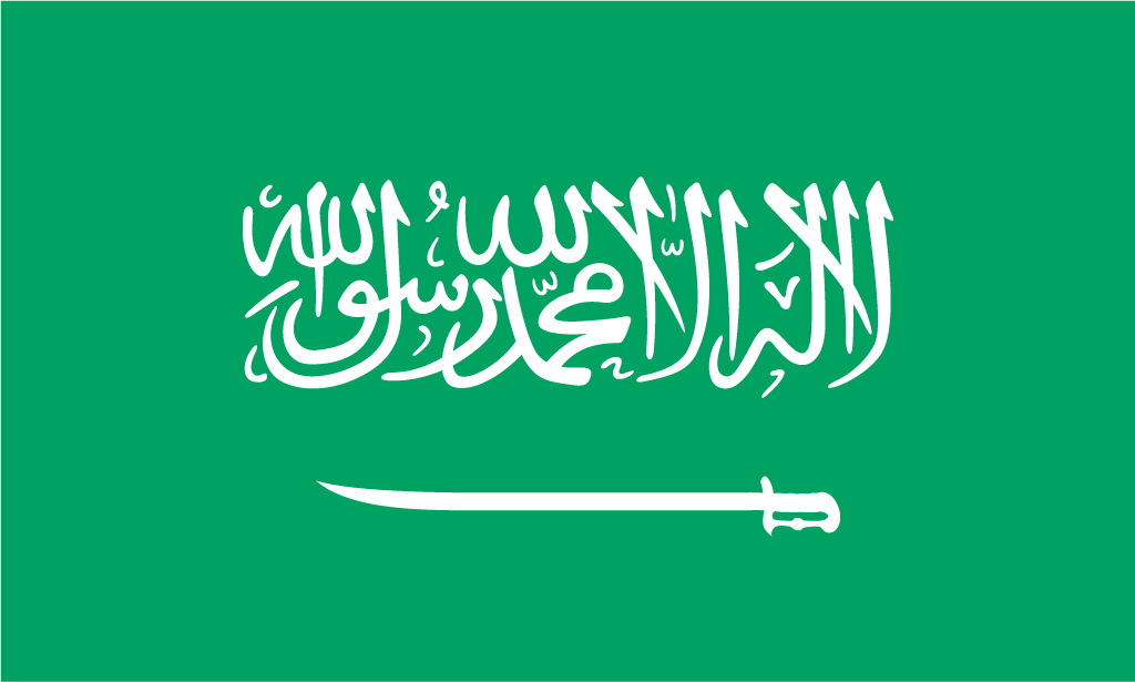 Saudi Mufti Issues Fatwa Prohibiting Saudi Youth From Engaging In Jihad Abroad