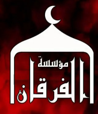 "Islamist Forums Post an Audio Message by the Emir of Al-Qaeda's ""Islamic State of Iraq"" (ISI) Abu 'Omar Al-Baghdadi to ""the New Rulers of the White House and Their Allies in Other Christian Countries"": ""...The Warriors of Jihad Hope that, in the Distant Future, They Will Dwell Under the Roofs of the White House, the Elysee, and the Kremlin..."""