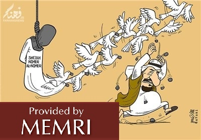 Image result for Saudi Regime CARTOON