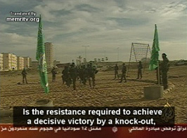 From the MEMRI TV Archives: Hamas'Izz Al-Din Al-Qassam Brigades – Training and Ideology: Special on Al-Jazeera
