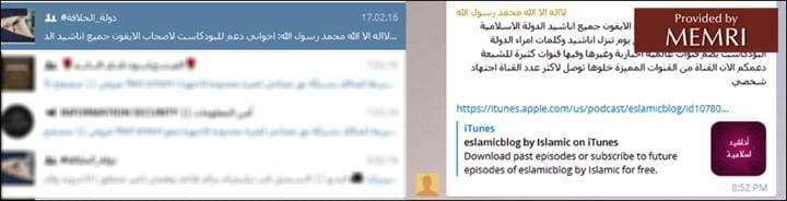 Apple's Other Jihadi Encryption Problem   MEMRI