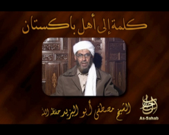 Al-Qaeda Commander Mustafa Abu Al-Yazid Criticizes Pakistani State-Supported Jihadists, Threatens India: Mujahideen Will Retaliate With Attacks on Indian Economic Interests That Will Lead Them to Bankruptcy, Just Like the U.S. is Going Bankrupt Today