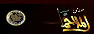 "Article in Al-Qaeda E-journal: ""How to Withstand Interrogation"""