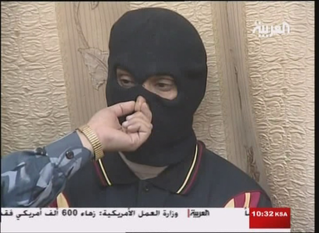 Interviews with Members of a Slaughtering Squad of Al-Qaeda in Iraq
