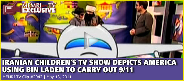 Iranian Children's TV Show Depicts U.S. Using Bin Laden to Carry Out 9/11