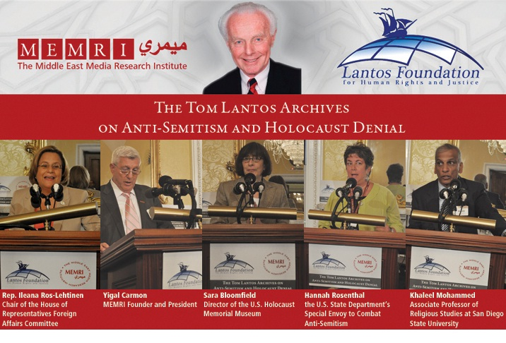MEMRI Third Annual Capitol Hill Event of the Lantos Archives on Antisemitism and Holocaust Denial