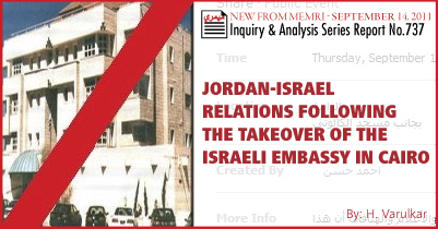Jordan-Israel Relations Following the Takeover of the Israeli Embassy in Cairo
