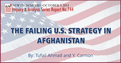 The Failing U.S. Strategy in Afghanistan