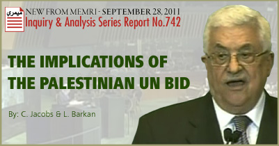 The Implications of the Palestinian UN Bid