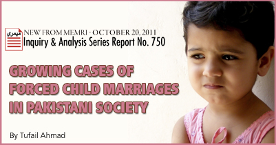 Growing Cases of Forced Child Marriages in Pakistani Society