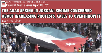 The Arab Spring in Jordan: King Compelled to Make Concessions to Protest Movement