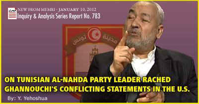 On Tunisian Al-Nahda Party Leader Rached Ghannouchi's Conflicting Statements in the U.S.