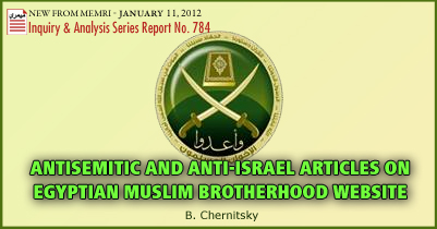 Antisemitic and Anti-Israel Articles on Egyptian Muslim Brotherhood Website