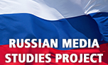 Russian Media Studies Project