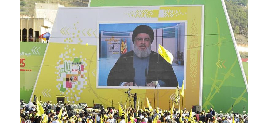 Distress Signals By Hizbullah Leader Nasrallah And Pro-Hizbullah Media Reflect Growing Sense Of Existential Danger, Crisis Of Confidence Between Hizbullah And Its Supporters