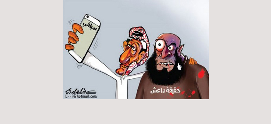 'Selfie' – Satirical Saudi TV Show Sends Shockwaves Through The Kingdom