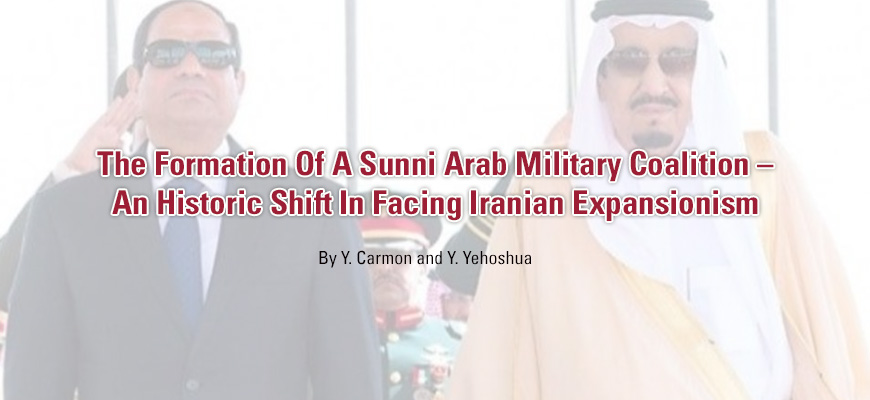 The Formation Of A Sunni Arab Military Coalition – An Historic Shift In Facing Iranian Expansionism