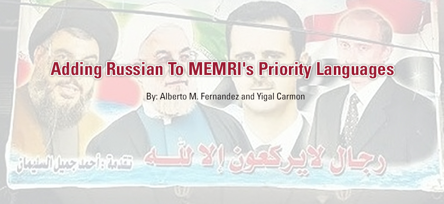 Adding Russian To MEMRI's Priority Languages