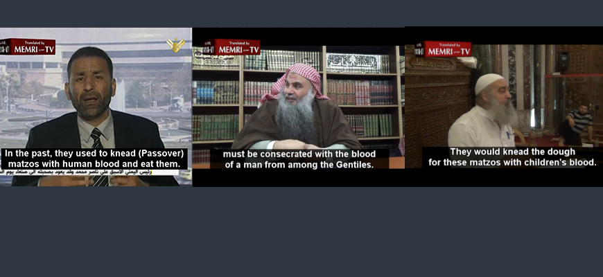 Blood Libel Clips From This Year – Released By The MEMRI Lantos Archives On Antisemitism And Holocaust Denial