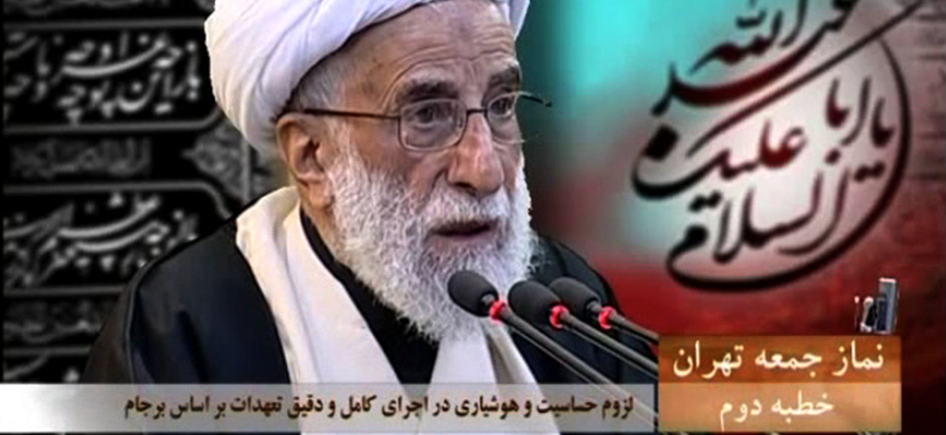 From The MEMRI TV Archives: Clips Of Newly Elected Iranian Assembly Of Experts Head - 90-Year-Old Anti-U.S. Ayatollah Ahmad Jannati