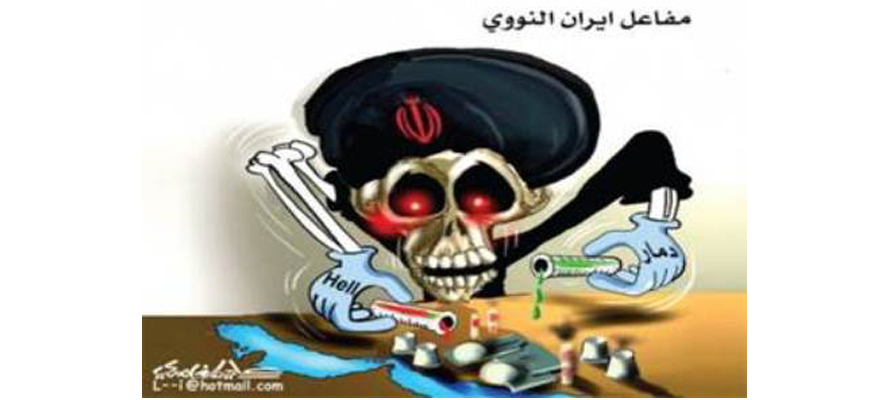 Cartoons In Arab Press Following Lausanne Statement On Iranian Nukes Reflect Anger, Disappointment Alongside Fear Of Iran