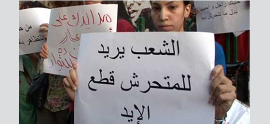 Senior Egyptian Clerics: Stiffen Penalties For Sexual Harassment