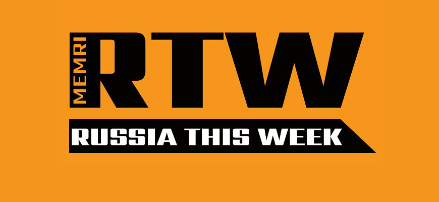 Russia This Week - June 6-13, 2016