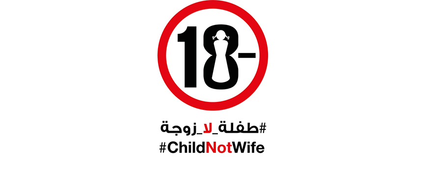 Efforts In Syria To Stop The Spread Of Marriages Of Underage Girls