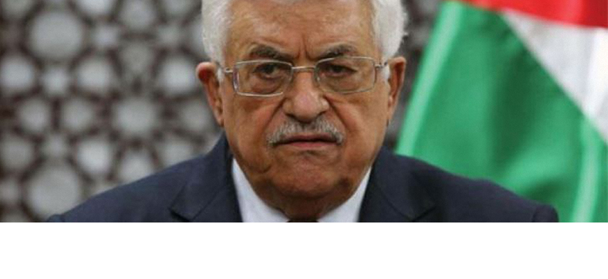 'Abbas: We Will Continue The Popular Resistance; Israel Is Plotting To Change Status Quo In Jerusalem; Israel Uses Terror, Executes Children
