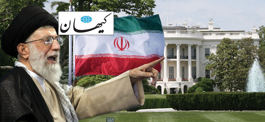 'Kayhan': The White House Will Be Destroyed In Under 10 Minutes If The U.S. Attacks Iran