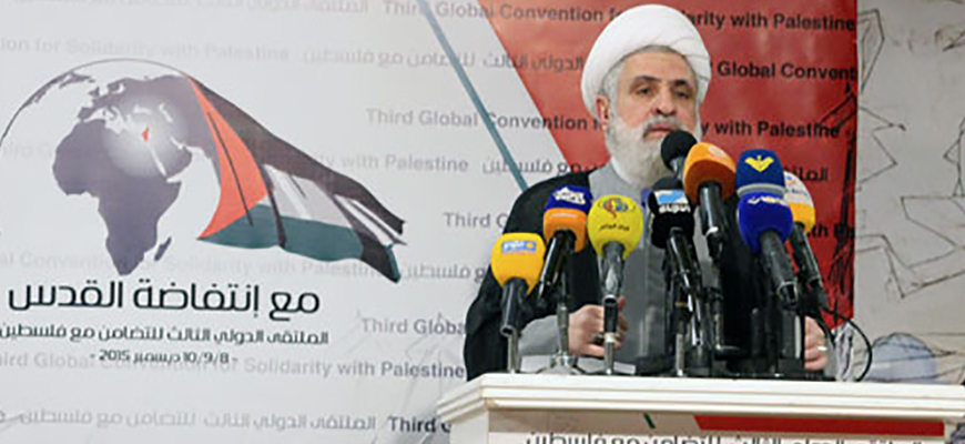 Hizbullah Deputy Secretary-General Na'im Qassem At Beirut Conference For Palestine: Our Goal Is To Eliminate Israel