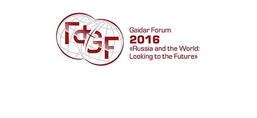 Leading Economists At Russia's Sixth Gaidar Forum: The Oil Age Is Over; Russia Needs Internal Reforms To Overcome Recession