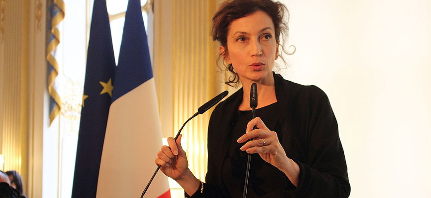 Algerian Officials Displeased By France's Appointment Of Audrey Azoulay, A French Jew Of Moroccan Origin, As Minister Of Culture