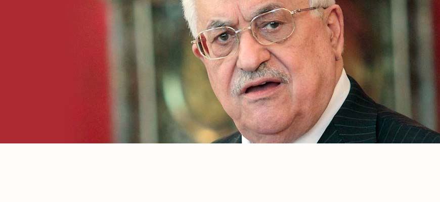 Palestinian Authority President 'Abbas Sends Letter Of Condolence To Family Of Car-Ramming Terrorist