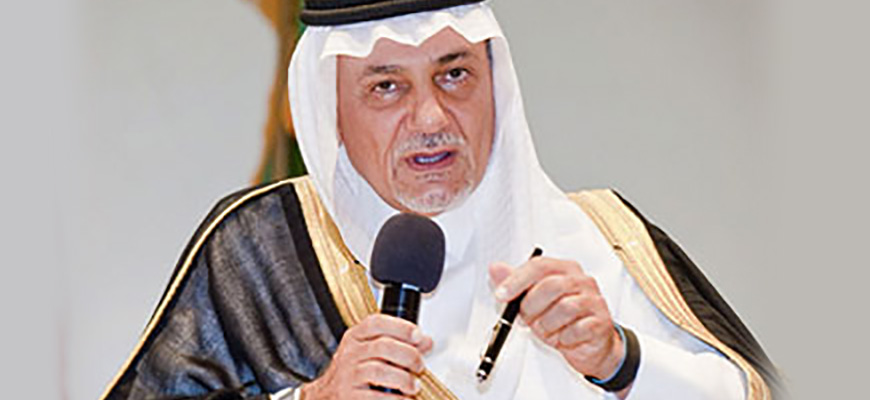 Saudi Prince Turki Al-Faisal To Obama: 'We Are Not Free Riders'