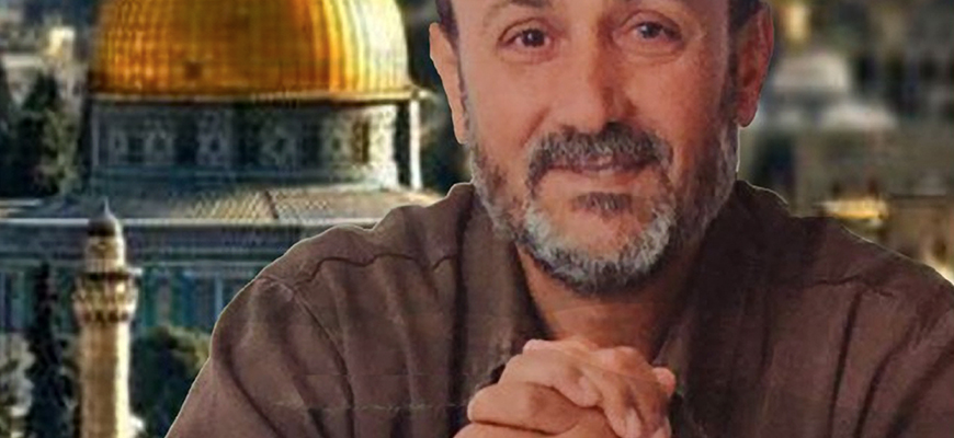 Marwan Barghouti: End Security Coordination With The Occupation, Strive For Comprehensive Intifada