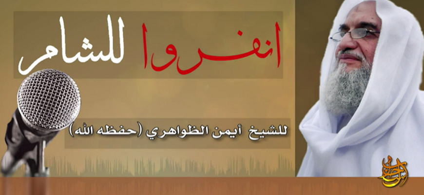 Al-Qaeda Leader Ayman Al-Zawahiri: The Mujahideen In Syria Must Unite; Syrians Must Beware Both Saudi And 'Crusader' Plots