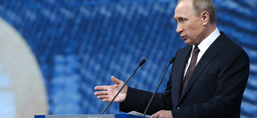 Russian President Putin At The SPIEF Plenary Session: 'Our Goal Is To Achieve Economic Growth Rates Of No Less Than 4 Percent A Year' - Part II