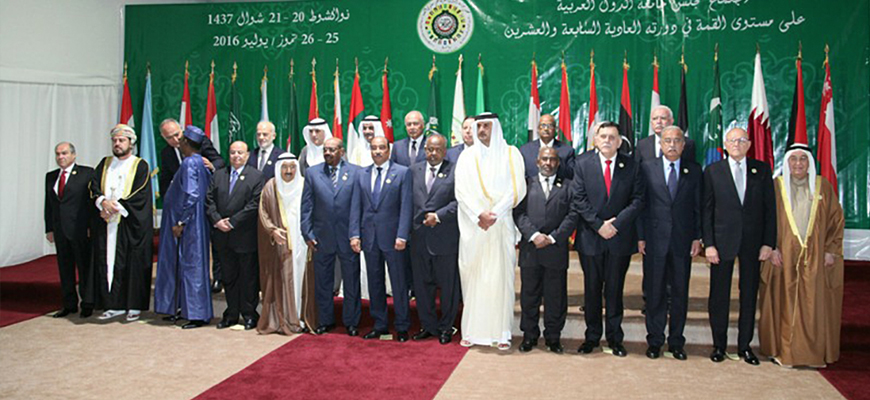 Articles In Arab Press: 'When Will They Finally Announce The Official Death Of The Arab League?'