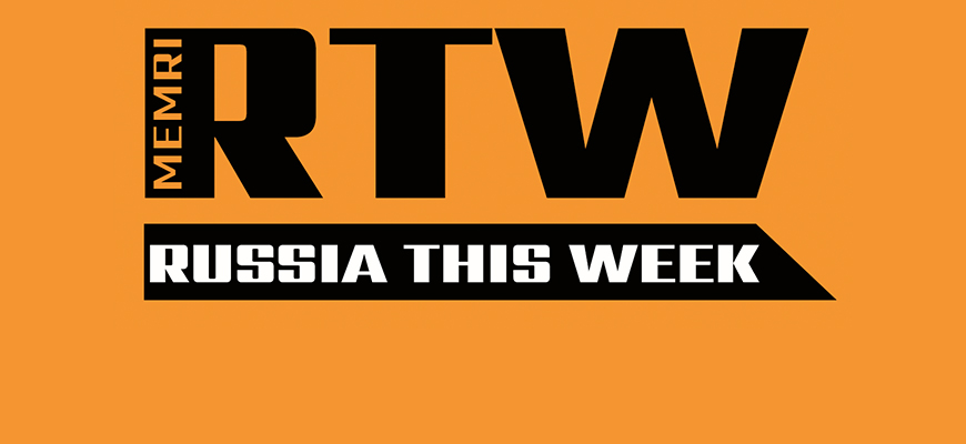 Russia This Week - Part I - August 29 - September 4, 2016