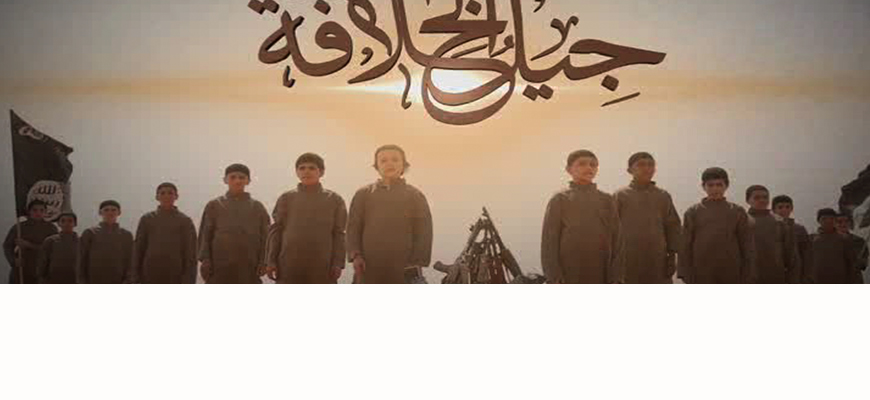 ISIS Video Features Children Who Aspire To Martyrdom, Says They Are Being Prepared To Conquer Rome, Spain (WARNING: GRAPHIC)