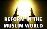 Reform In The Muslim World