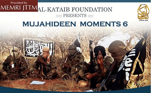 New Al-Shabab Video Calls For Westerners – 'Especially [Those In] Minnesota, Great Britain, [And] Germany' – To Emigrate To Muslim Lands