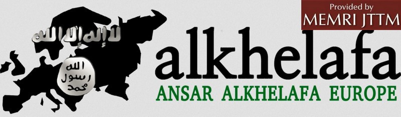 The New AMEF Forum: 'Ansar Alkhelafa Europe'