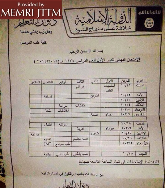 Images Show The Islamic State 'Council Of Education' Publishing Exam Schedule For Several Faculties At The University Of Mosul